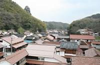 世界遺産 石見銀山の町並み